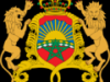 Marokko - wapen